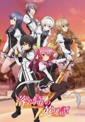 Poster de Rakudai Kishi no Cavalry