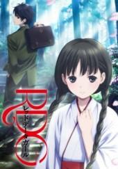 Poster de Red Data Girl
