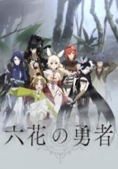 Poster de Rokka no Yuusha