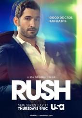 Poster de Rush