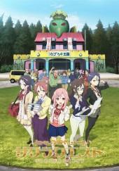 Poster de Sakura Quest