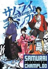 Poster de Samurai Champloo