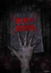 Poster de Sekai no Yami Zukan