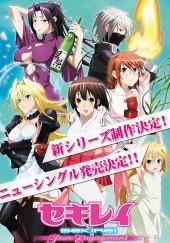 Poster de Sekirei