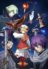 Poster de Shoukoku no Altair