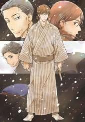 Poster de Shouwa Genroku Rakugo Shinjuu