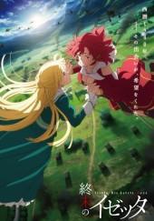 Poster de Shuumatsu no Izetta