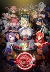 Poster de Sin: Nanatsu no Taizai