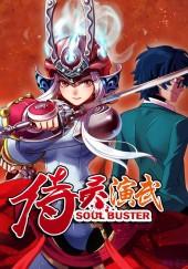 Poster de Soul Buster
