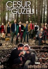 Poster de Suhan