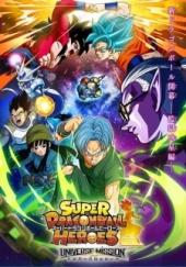 Poster de Super Dragon Ball Heroes