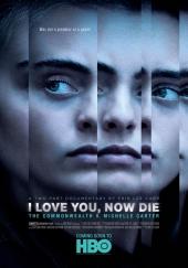 Poster de Te quiero muerete