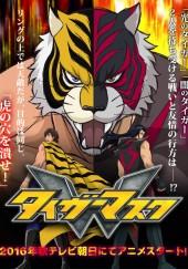 Poster de Tiger Mask W