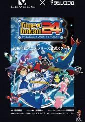 Poster de Time Bokan 24