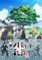 Poster de Touken Ranbu: Hanamaru