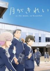 Poster de Tsuki ga kirei