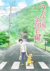 Poster de Udon no Kuni no Kiniro Kemari