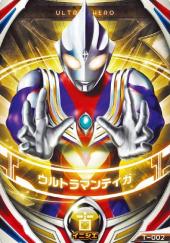 Poster de Ultraman Orb