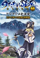 Poster de Utawarerumono: Itsuwari no Kamen