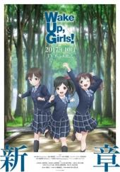 Poster de Wake Up Girls! Shin Shou