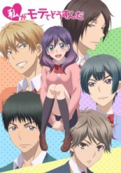 Poster de Watashi ga Motete Dousunda