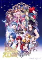 Poster de Yume Oukoku to Nemureru 100 Nin no Ouji-sama