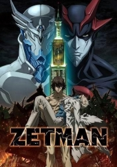 Poster de Zetman