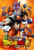 Poster diminuto de Dragon Ball Super