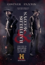 Hatfields & McCoys (TV)