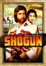 Shogun (TV)
